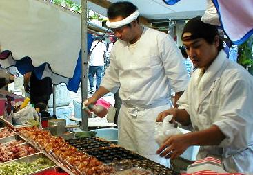 jual bahan takoyaki halal